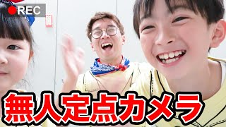 【検証】U-FES.Kidsに無人カメラを設置したらどうなる!?【U-FES.TOUR2019 Kids 東京】