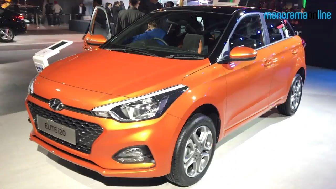 Hyundai I20 Elite Facelift Launched At Auto Expo 2018