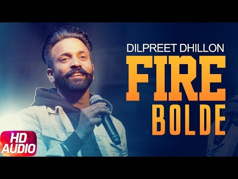 Fire Bolde ( Full Audio Song ) | Dilpreet Dhilon & Inder Kaur | Punjabi Song | Speed Records