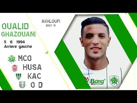 WALID GHAZOUANI PART 1/2017-2018 Mouloudia Oujda- MCO