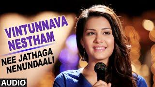 Vintunnava Nestham Song – Shreya Ghoshal – Nee Jathaga Nenundaali (T …