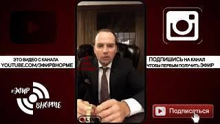 Адвокат Сергей Жорин, оглашение приговора Эрику Давидычу