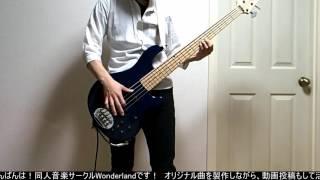 皆様こんばんは☆ 同人音楽サークル「Wonderland」です!! Hysteric Blu...
