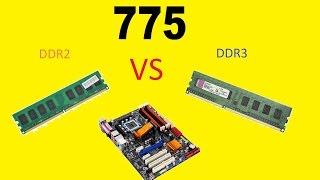 Что лучше купить? lga 775 с ddr3 vs ddr2. Покупка б.у материнки.