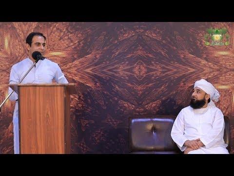 Qasim Ali Shah With Raza Saqib Mustafai   Complete Lecture In Markaz-e-Mustafa