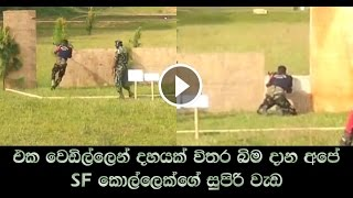 sri lankan army special forces soldier amazing gun shot