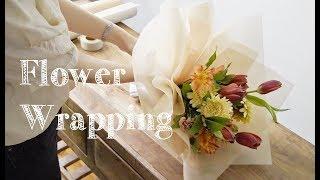 꽃다발 만들기, 꽃 포장법, Flower Wrappin…