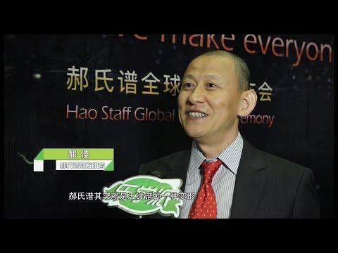 Hao Staff on Shanghai Education TV 上海教育電視台   郝氏譜彈鋼琴專題報道