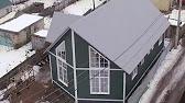 Фасадный материал LP SmartSide в Воронеже - YouTube