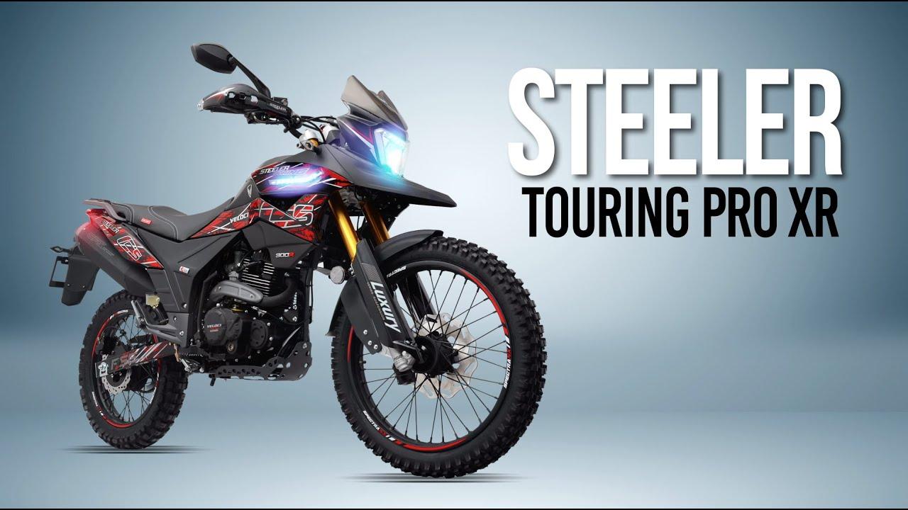 Steeler Touring PRO XR 300 cc