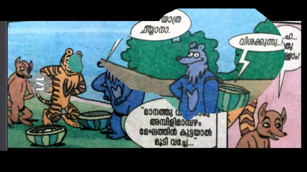 Bobanum Moliyum Magazine Pdf