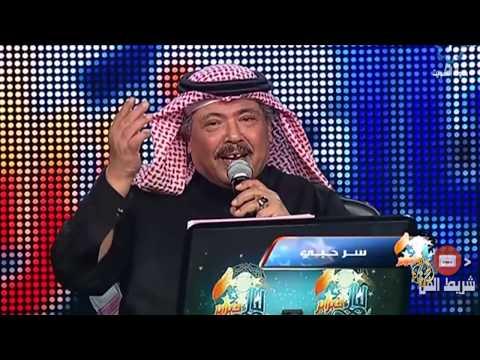 هذا الصباح- الموت يغيب الفنان أبو بكر سالم  - 12:22-2017 / 12 / 11