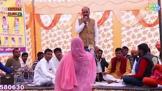 और हम अमन चाहने वाले#bhadrkali Ragni competinon Pro Rajat upadhyay