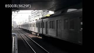 東急田園都市線 宮崎台通過集