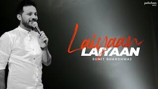 Laiyan Laiyan Main Tere Naal - Unplugged Cover   Sumit Bharadwaj