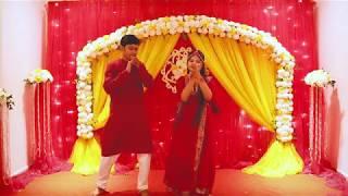 Amar Gorur Garite Holud Dance