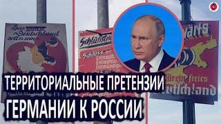 Только что Мощнейший политический удар Германии по Кремлю Путин в шоке