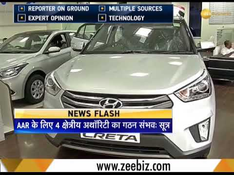 PUC certificate mandatory for car insurance