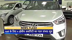 PUC certificate mandatory for car insurance