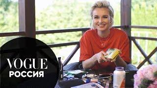 Что в сумке у Полины Гагариной?