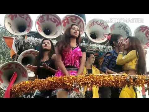 Bhatar 7 Fita Remote 6 Inch Ke 2018 Ka,, Arkestra Dance