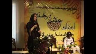 Music teraphey consert by neda anoush (iran)کنسرت موزیک تراپی ندا انوش