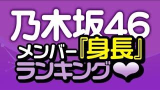 AKB48公式ライバルとして結成されたアイドルグループ「乃木坂46」。 乃...