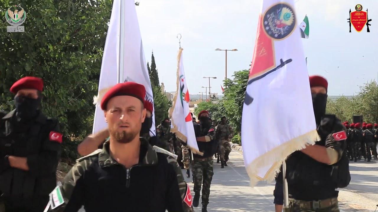 لواء السلطان سليمان شاه - تخريج دورة بيارق النصر من معسكرات اللواء