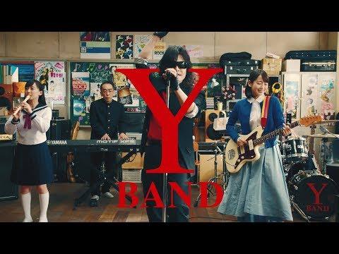ToshI、吉岡里帆&芦田愛菜らと新バンド結成!異色メンバーで「Y.M.C.A」披露! 『ワイモバイル』新テレビCM「Y!BAND 結成」篇
