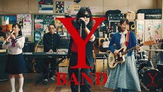 チャンネル登録:https://goo.gl/U4Waal ロックバンド・X JAPANのToshI...
