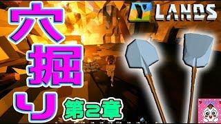 オープンワールド マルチサバイバル クラフト☆ 【前回の動画】https://y...