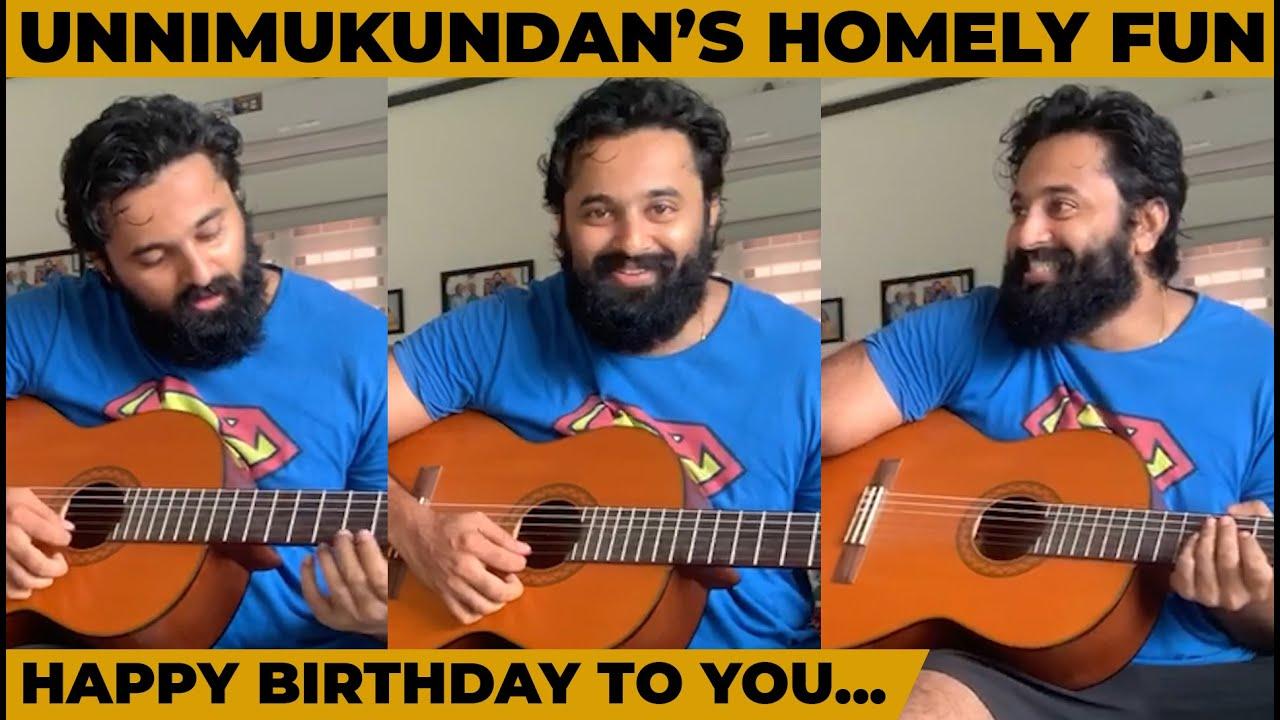 Guitar വായിച്ചു ആഘോഷമാക്കി Unni Mukundan | Stay ...