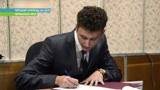 «Гордость Украины»: история самого молодого председателя сельсовета Украины | Ранок з Україною