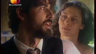 Земля любви, земля надежды (214 серия) (2002) сериал