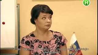 Счастливы вместе 6 сезон 456 серия