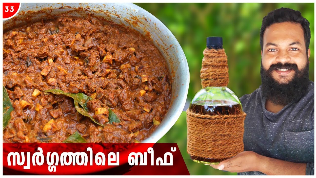 വൈൻ ബീഫ് കറി | Yummy!! Wine Beef Curry | Camp Setters