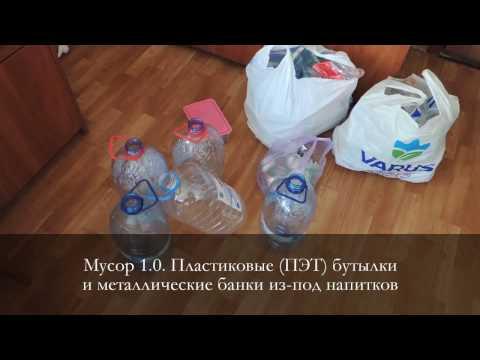 Куда сдать макулатуру, цена в СПб