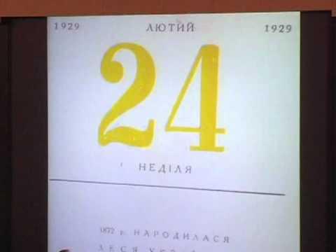 April 15,  2007. Ukrainian Modernism in Context, 1910–1930. Hryn
