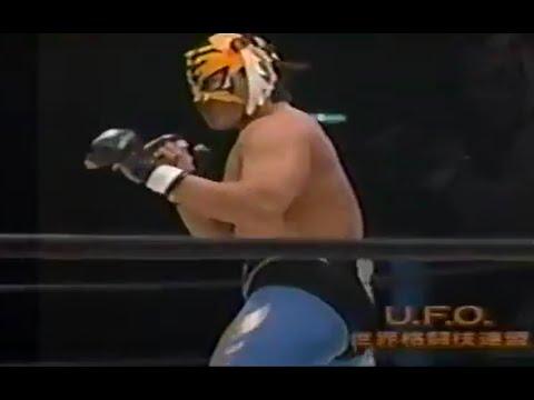 U.F.O 世界格闘技連盟 格闘技戦用マスク.
