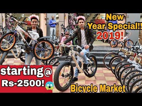 BICYCLE MARKET HYDERABAD | CHEAPEST CYCLE MARKET | koti | Fat Bikes At Cheap Price | Mushitube