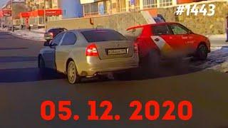 ☭★Подборка Аварий и ДТП от 05.12.2020#1443Декабрь 2020/#дтп #авария
