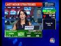Closing Bell (9th May)   Ashwani Gujral & Mitesh Thakkar's Last Hour Trading Strategy