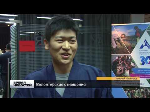 Форум Флирт, Любовь, Знакомства Нижнего Новгорода