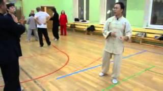 Тайцзи 40 форма Чэнь.Урок 3-й,часть 1-я.