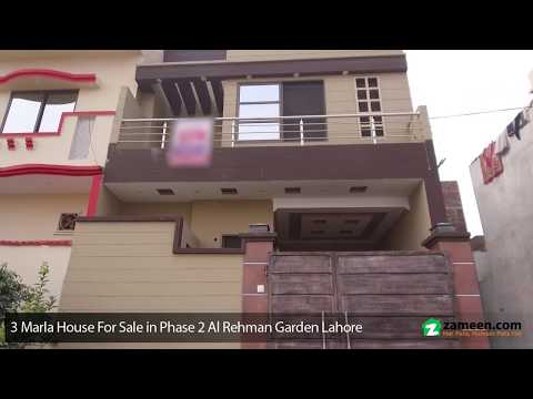 3 MARLA HOUSE FOR SALE IN PHASE 2 AL REHMAN GARDEN LAHORE