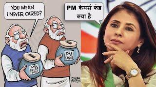 Smriti Irani News II Urmila Matondkar Attacks PM Narendra Modi Govt.  II BJP News II Congress News