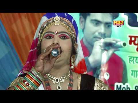 Marwadi Comedy 2017   चाल बीनणी मेला में । Sayar Rajasthani   New Rajasthani Song 2017 # NDJ Music