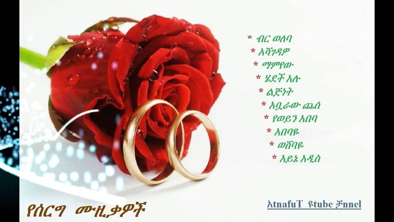 Пожелания на свадьбу на азербайджанском