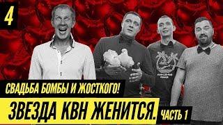 VLOG. ОБЫЧНЫЕ ЛЮДИ. Обычные люди едут на свадьбу квнщика Максима Киселева в Смоленск.