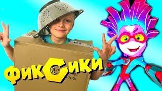 ФИКСИКИ Большой Секрет Игрушки из Мультика для мальчиков и девочек Видео для детей for kids